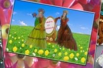 Narcisse vous offre des fleurs