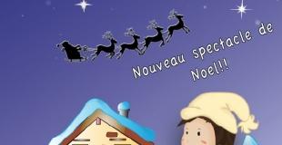 Sidonie et la magie de Noel