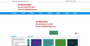 Romain Cabon, Acrobate Aérien